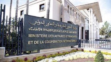 Photo of The Moroccan Embassy in Jakarta organized an itinerant consulate in Bali –